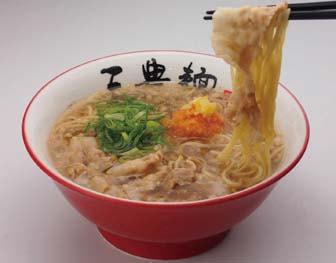 三豊麺_ごちマップitem