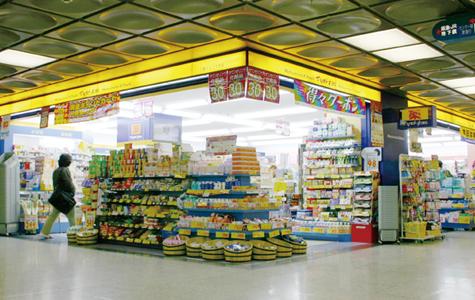 shop-128009aa.jpg