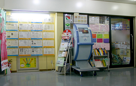 shop-29ada64f.jpg