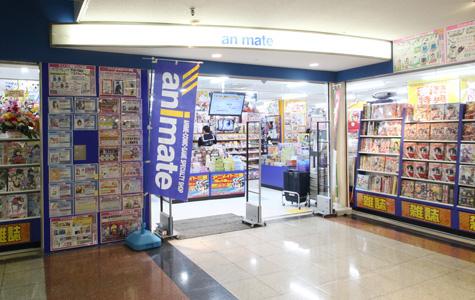 shop-2aa75fa9.jpg