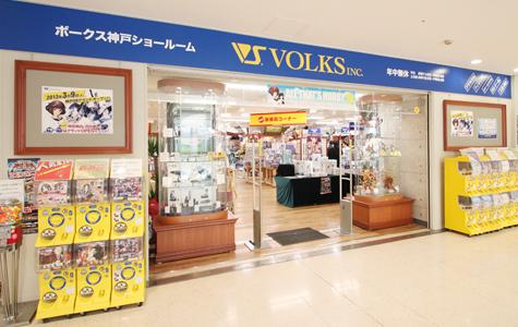 shop-2d88918a.jpg