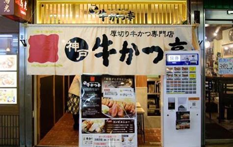 shop-303d53f5.jpg