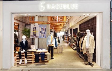 shop-32aeb3a8.jpg