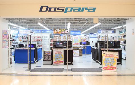 shop-5d216350.jpg