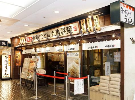 丸亀製麺_外観