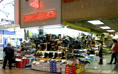 shop-6e32a58a.jpg