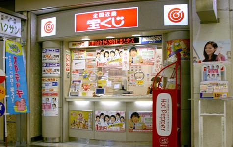 shop-6ff1be60.jpg