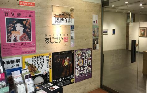 shop-93dea2c0.jpg