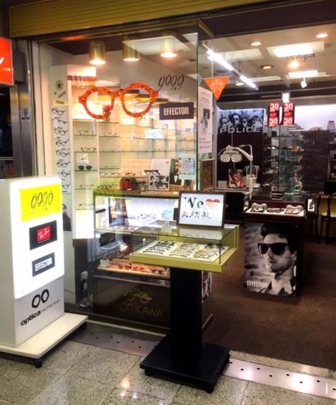 shop-a3b9f1cf.jpg