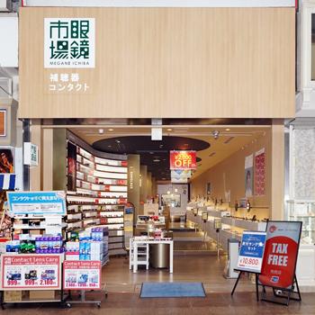 shop-a59f77e8.jpg